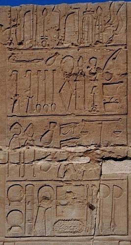 http://static.medportal.ru/pic/articles/2012/04/18/pharao/pic004.jpg