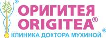 ОРИГИТЕЯ®, сеть клиник