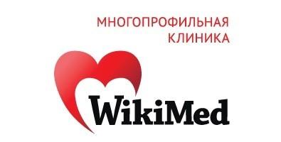 Многопрофильная клиника WikiMed