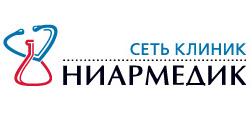 Сеть клиник НИАРМЕДИК