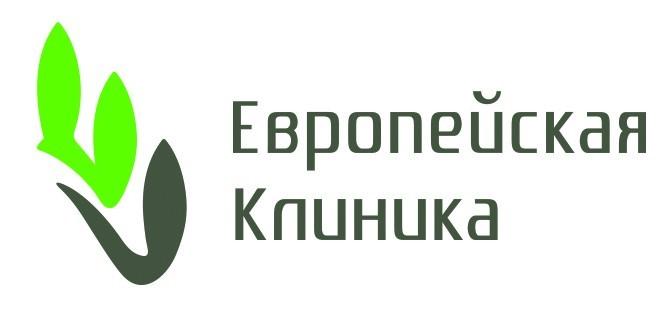 Европейская Клиника (Научно-практический центр современной хирургии и онкологии)