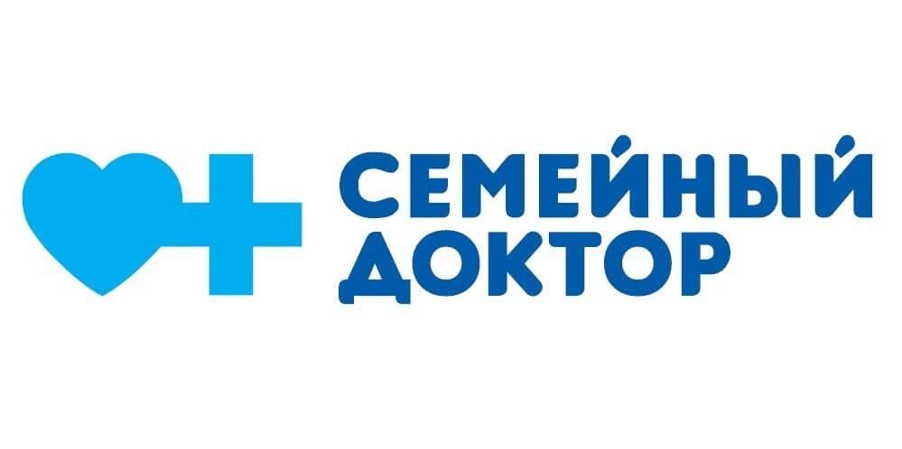 Поликлиника смоленской областной детской клинической больницы