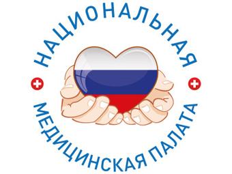 Рошаль рассказал о предназначении Медицинской палаты - МедНовости ...