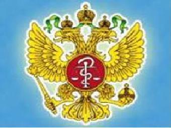 Омск поликлиника 4 отзывы