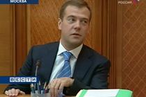 Кадр Первого канала, архив.