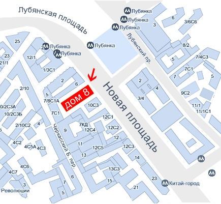 Стоматология Лубянка - схема-карта проезда.