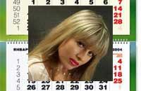 Календарный метод.