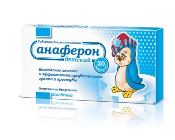инструкция детского анаферона в таблетках - фото 10