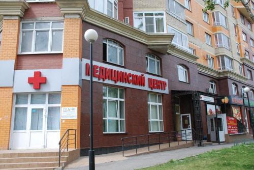 Клиника профессора Горбакова