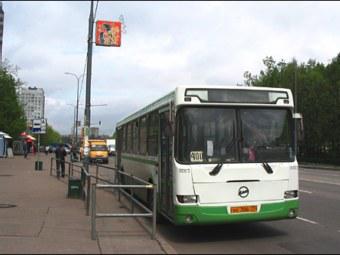 схема проезда Автобус 400.