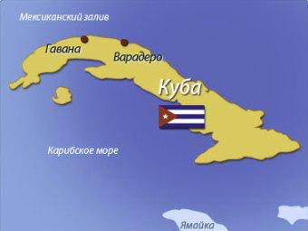 кубинский минздрав