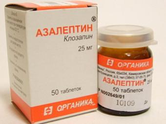 антипсихотический препарат
