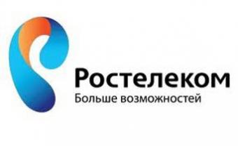 телефоны скорой помощи города москвы