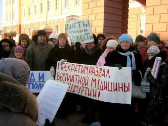 Акция протеста ижевских педиатров. Фото: Андрей Коновал.