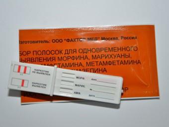 Законопроект о тестировании школьников на наркотики