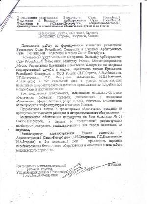 1 городская клиническая больница новокузнецк сайт