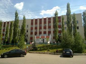 Стоматологическая поликлиника высокая гора