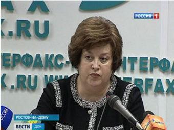 Ростовский Минздрав