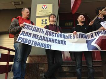 Акция в поддержку ижевских врачей. Фото с сайта ikd.ru