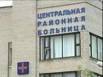Медицинский центр на метро университет мичуринский проспект