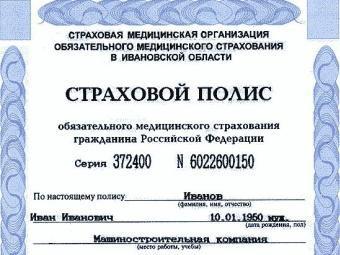 Кисловодского педиатра упрекнули в жульничестве со страховыми выплатами