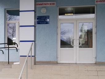 Ростовскую школу закрыли из-за отравления детей