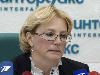 "Вероника Скворцова. Кадр ""Первого канала"""