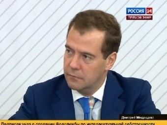 "Дмитрий Медведев. Кадр телеканала ""Россия 24"", архив"