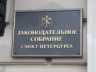 Фото с сайта kn-peterburg.ru