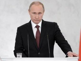 Фото с сайта Президента России