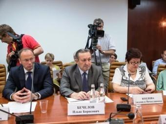 Заседание Экспертного совета по здравоохранению. Изображение с сайта Совета Федерации
