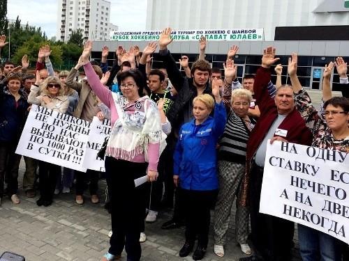 Фото с митинга работников станции скорой помощи в Уфе, который прошел в августе. Изображение из блога Андрея Коновала (andrey_konoval.livejournal.com)