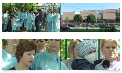 Изображение с сайта change.org, на котором врачи и родители пациентов РДКБ собирают подписи против объединения отделений гематологии и трансплантации костного мозга.