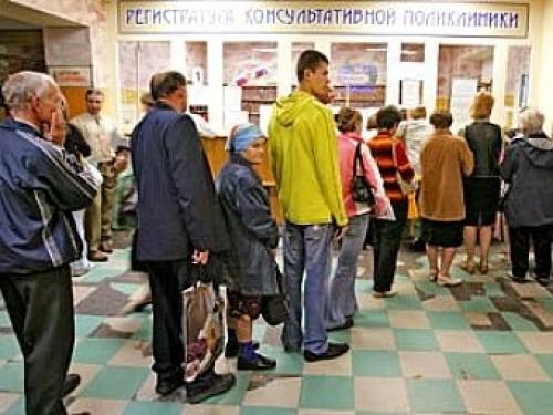 Крепостное здравоохранение: зачем москвичей просят срочно прикрепиться к поликлинике?