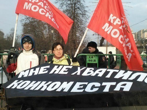 Врачи на митинге 30 ноября. Фото из твиттера @Alasta_ven