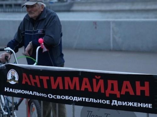 фото с сайта http://runews24.ru