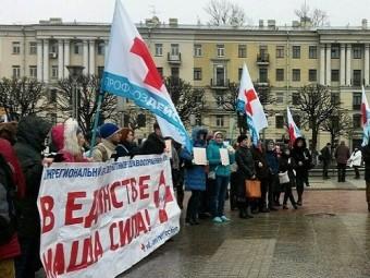 пяти российских городах прошли митинги поддержку медиков