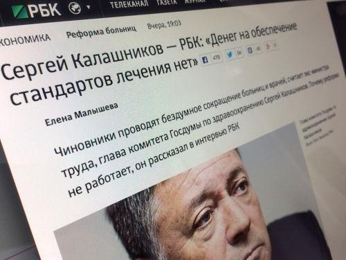 Новости в савинском районе ивановской области