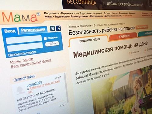 «Медицинская помощь на даче»: полезные советы от «Мамы.ру»