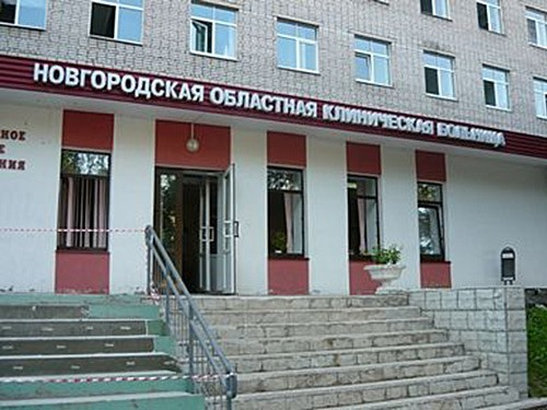Власти уволили врача, допустившего закрытие отделение больницы из-за отпусков