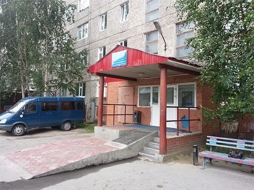 Номер телефона онкологической больницы белгорода