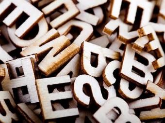 способности языкам зависят прочности связей головном мозге