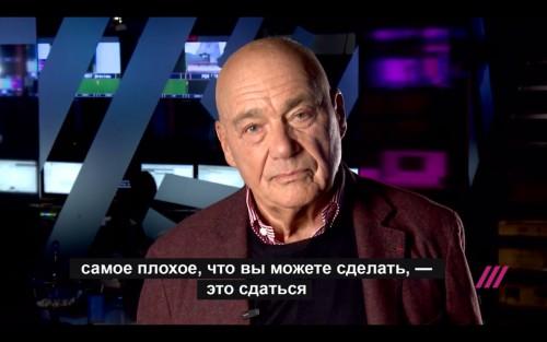 Владимир Познер рассказал, что 23 года назад у него обнаружили рак