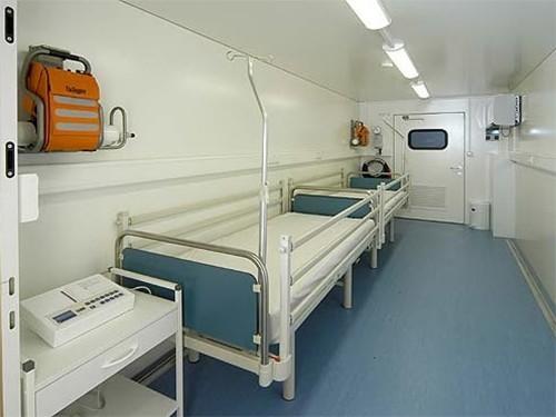 Медицинский центр пик-здоровье