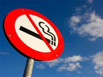 штатов австралии нынешним детям подросткам пожизненно запретить курить