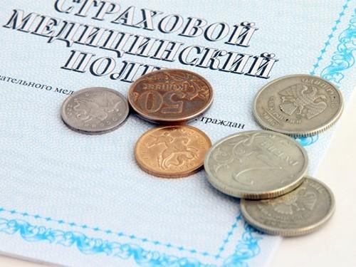 Отчисления вФОМС сзарплат работающих граждан России возрастут до5,9%