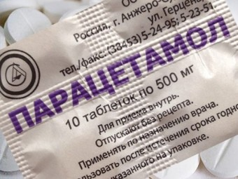 парацетамол бесполезен опасен