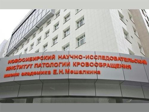 Новосибирские медперсонал первыми в РФ научились лечить хроническую тяжесть вногах