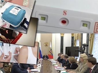 совещание кремле быстрый способ узнать группу крови