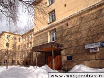 Поликлиника 219 москва официальный сайт филиал